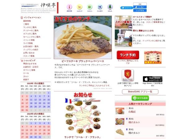 Screenshot of www.isaki.jp