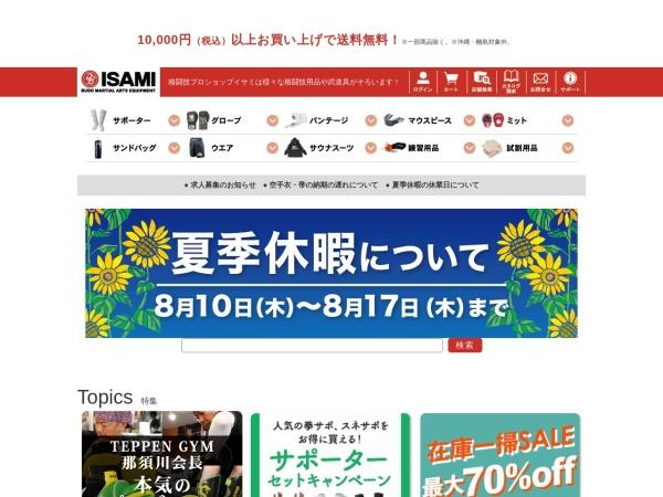 Screenshot of www.isami.co.jp