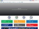 Screenshot of www.iscar.co.jp