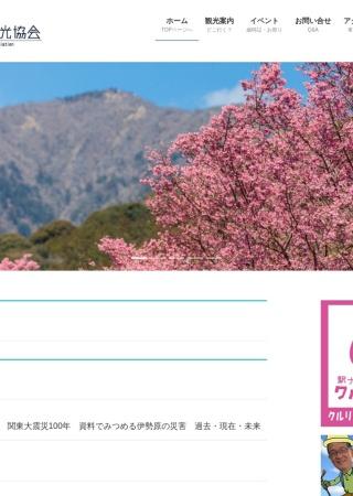 Screenshot of www.isehara-kanko.com
