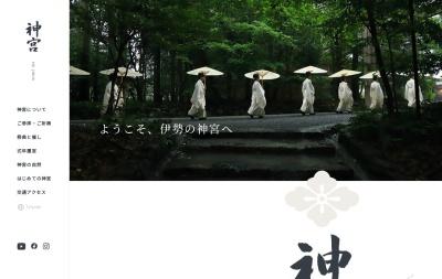 Screenshot of www.isejingu.or.jp
