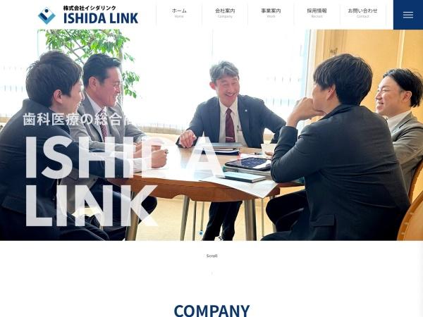 Screenshot of www.ishidalink.co.jp