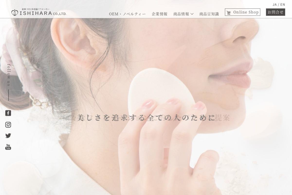 http://www.ishihara-shoten.co.jp/