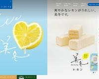 http://www.ishiya.co.jp/item/shiroi/details/