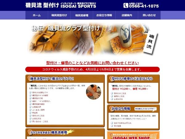 Screenshot of www.isogai-sp.jp