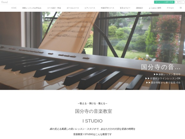 http://www.istudio-music.com/