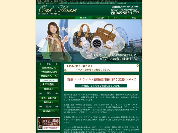 Screenshot of www.isuzu78.com