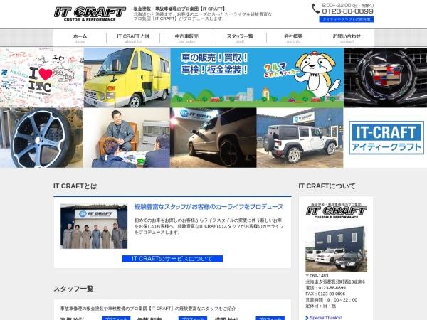 Screenshot of www.it-craft.com