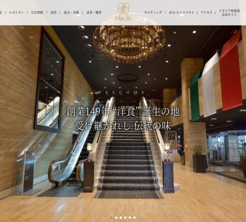Screenshot of www.italiaken.com