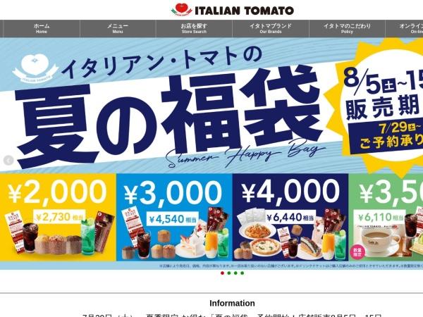 Screenshot of www.italiantomato.co.jp
