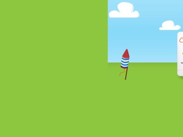 Screenshot of www.itamar-books.co.il