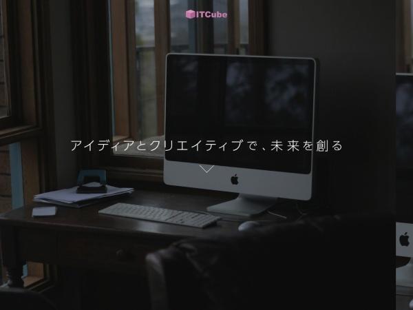 Screenshot of www.itcube.jp