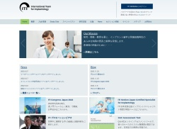 ITI セクション ジャパン
