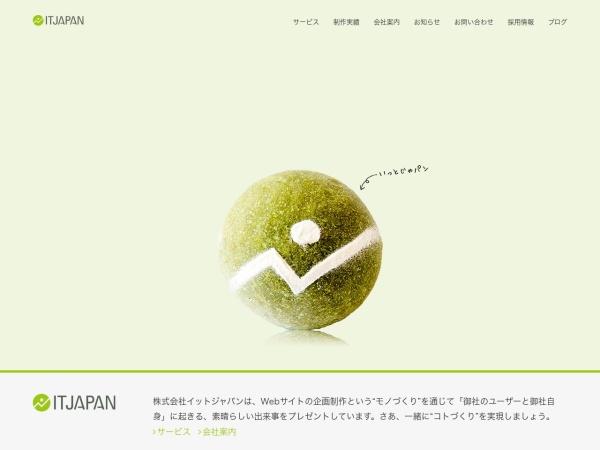 Screenshot of www.itjpn.co.jp