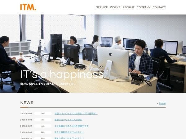 Screenshot of www.itm.ne.jp