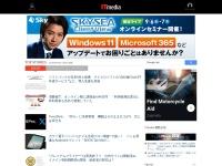 http://www.itmedia.co.jp/