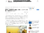 http://www.itmedia.co.jp/mobile/articles/1512/19/news014.html