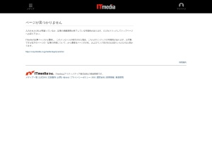 http://www.itmedia.co.jp/news/articles/1405/07/news041.html