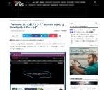 Screenshot of www.itmedia.co.jp