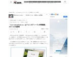 http://www.itmedia.co.jp/pcuser/articles/1603/30/news142.html