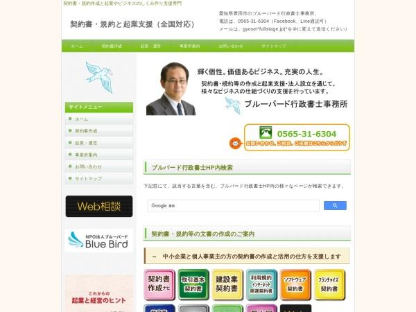 Screenshot of www.itoh.fullstage.biz