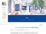 http://www.itscom.net/areainfo/LiDi/