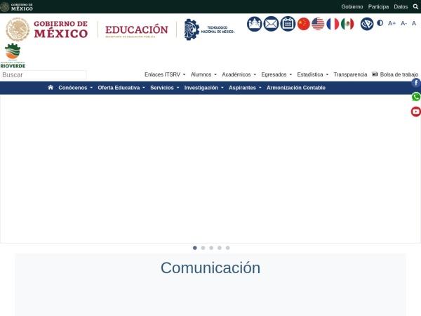 Screenshot of www.itsrv.edu.mx