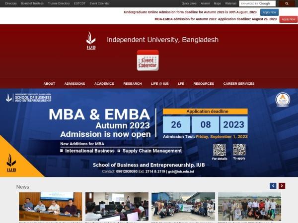 Screenshot of www.iub.edu.bd
