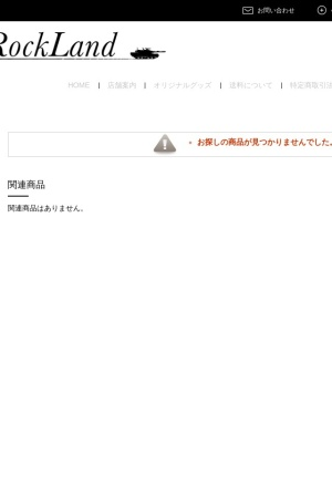 Screenshot of www.iwadai.com