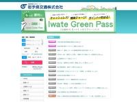 http://www.iwatekenkotsu.co.jp/index.html