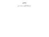 http://www.iyonaga.co.jp/