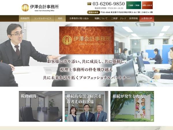 Screenshot of www.izawakaikei.com
