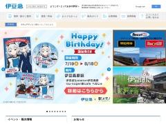 http://www.izukyu.co.jp/