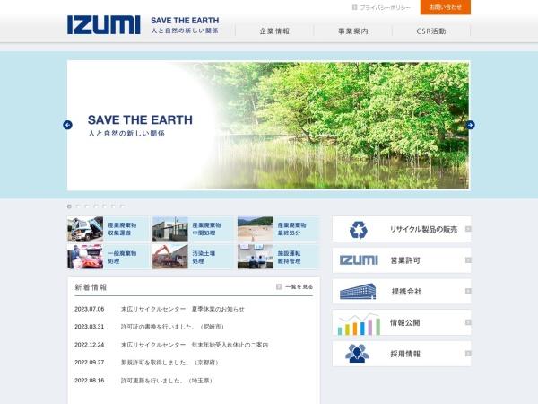 Screenshot of www.izumi-group.co.jp