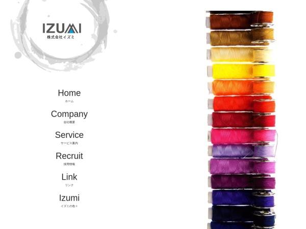 Screenshot of www.izumi-waku.com