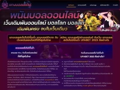 http://www.izumionsen.info