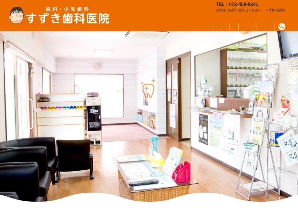 Screenshot of www.izumisano-suzukishika.com
