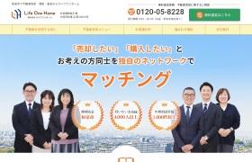 http://www.izumishi-fudousan.com/