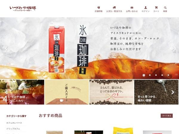 http://www.izumiyacoffee.com