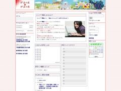http://www.izunotabi.jp/