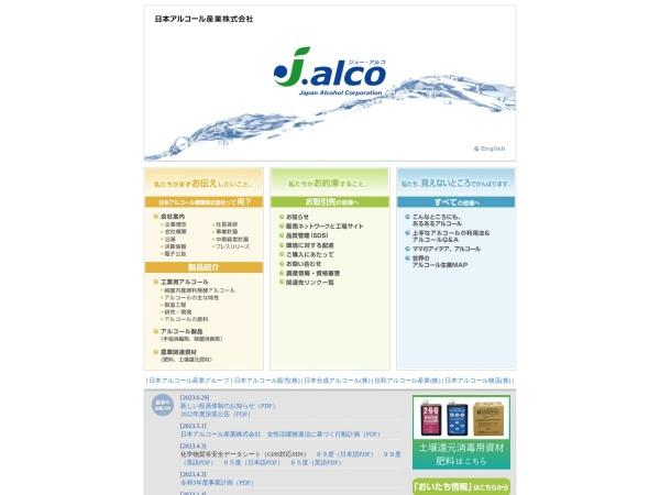 http://www.j-alco.com/