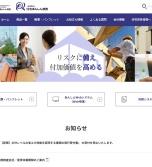 Screenshot of www.j-anshin.co.jp