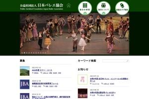 Screenshot of www.j-b-a.or.jp
