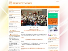 Screenshot of www.j-il.jp