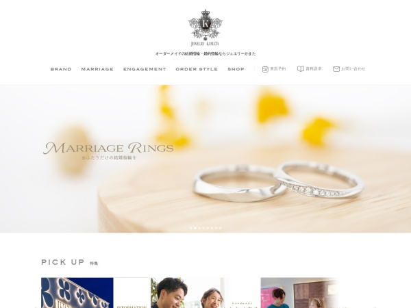 Screenshot of www.j-kamata.com