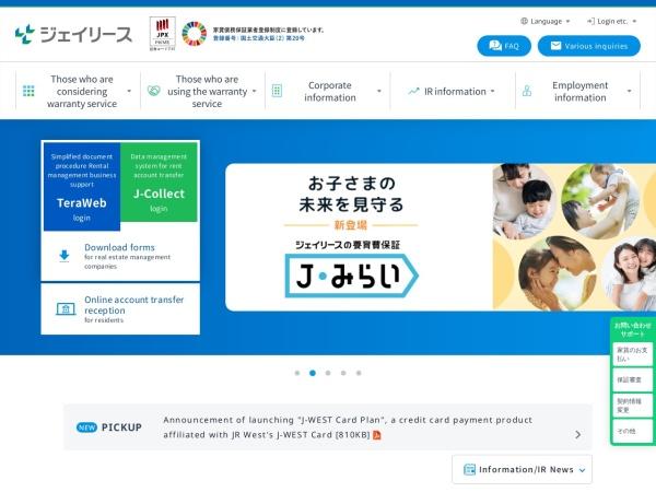 http://www.j-lease.jp/