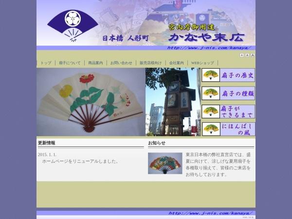 Screenshot of www.j-nis.com
