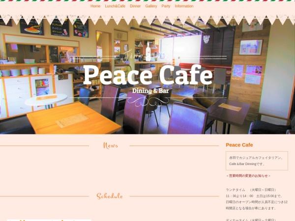 http://www.j-street.co.jp