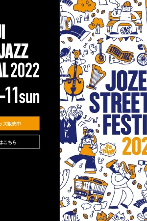 Screenshot of www.j-streetjazz.com