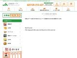 『いづる屋』JA鹿児島いずみオンラインショップ